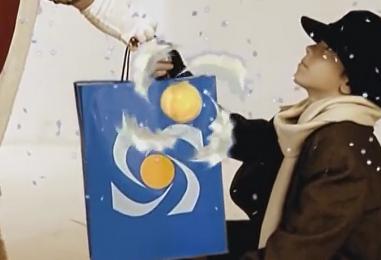 Vídeo de la Campaña de Navidad 2014