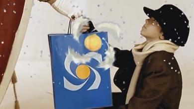 Photo of Vídeo de la Campaña de Navidad 2014