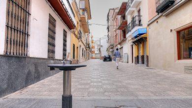 Photo of Calle Nueva
